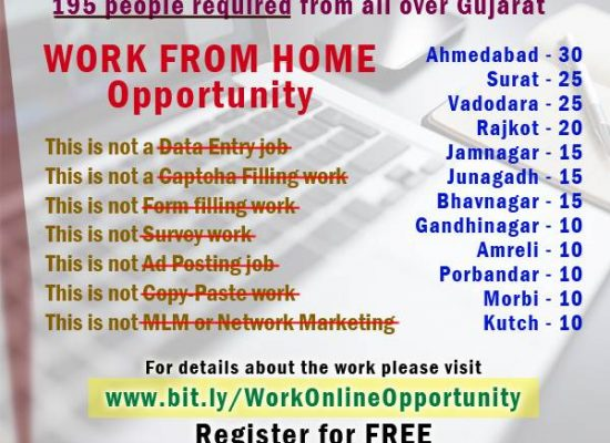 Work From Home Web Design. Gratifye U2013 Your Satisfaction Is Our Priority